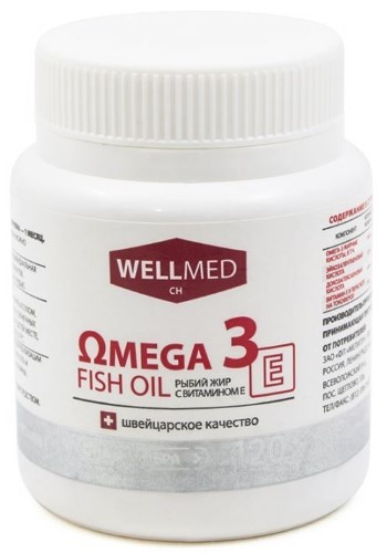 Купить Omega 3 fish oil+e рыбий жир с витамином е цена