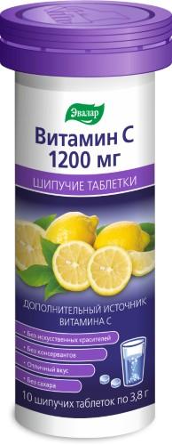 Купить Витамин с 1200 цена