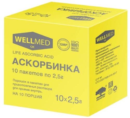 Купить Аскорбинка life ascorbic acid цена