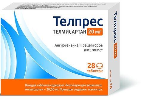 Купить ТЕЛПРЕС 0,02 N28 ТАБЛ цена