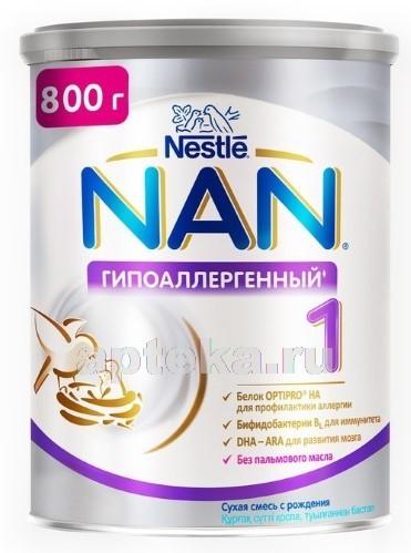 Купить 1 optipro ha гипоаллергенный смесь сухая для детей с рождения цена