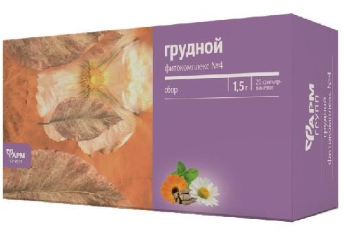Купить ГРУДНОЙ ФИТОКОМПЛЕКС N4 1,5 N20 Ф/ПАК/ФАРМГРУПП цена