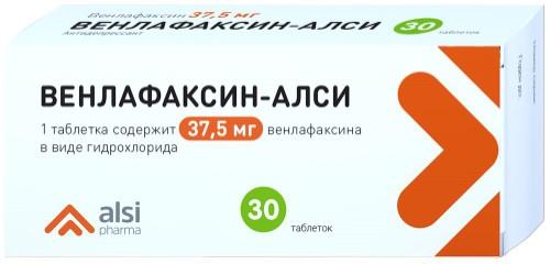 Венлафаксин-алси