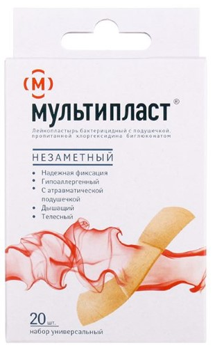 Лейкопластырь бактерицидный мультипласт
