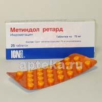 Купить МЕТИНДОЛ РЕТАРД 0,075 N50 ТАБЛ ПРОЛОНГ цена