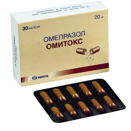Купить ОМИТОКС 0,02 N30 КАПС цена