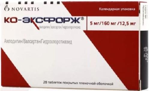 Купить КО-ЭКСФОРЖ 0,005+0,16+0,0125 N28 ТАБЛ П/ПЛЕН/ОБОЛОЧ цена