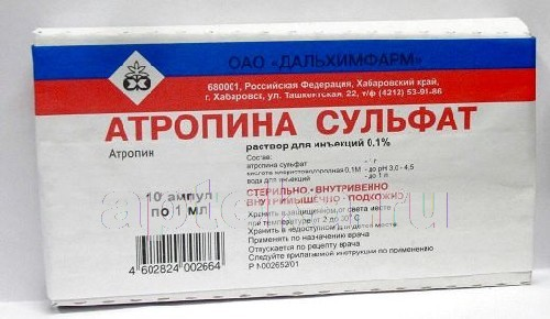 Купить АТРОПИНА СУЛЬФАТ 0,1% 1МЛ N10 АМП Р-Р Д/ИН/ДАЛЬХИМ цена