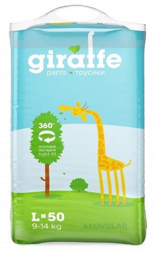 Купить Giraffe трусики-подгузники детские цена