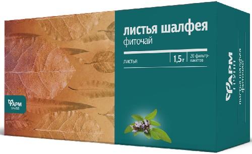 Купить ШАЛФЕЯ ЛИСТЬЯ ФИТОЧАЙ 1,5 N20 Ф/ПАК цена