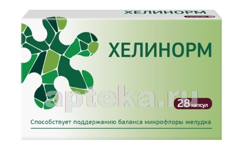Купить ХЕЛИНОРМ 0,324 N28 КАПС цена