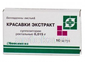 Купить КРАСАВКИ ЭКСТРАКТ 0,015 N10 СУПП цена