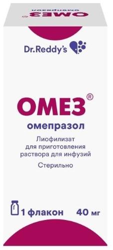 Купить ОМЕЗ 0,04 N1 ФЛАК ЛИОФ Д/Р-РА Д/ИНФ цена