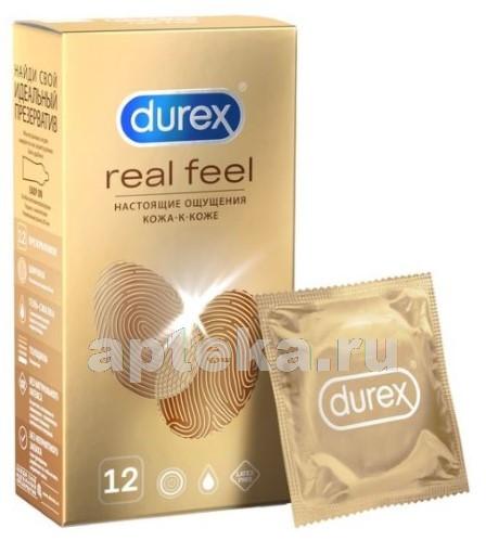 Купить DUREX ПРЕЗЕРВАТИВЫ REAL FEEL N12 цена