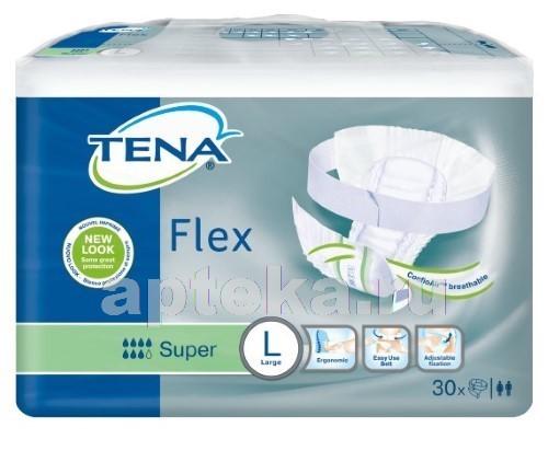 Купить Flex super подгузники для взрослых цена
