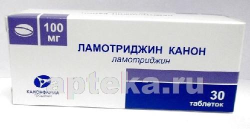 Купить ЛАМОТРИДЖИН КАНОН 0,1 N30 ТАБЛ цена