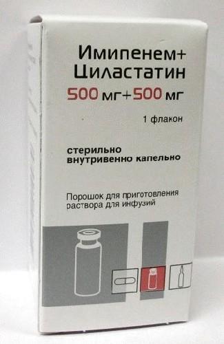 Купить Имипенем+циластатин цена