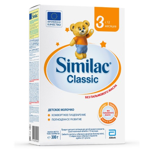 Классик 3 сухой молочный напиток детское молочко