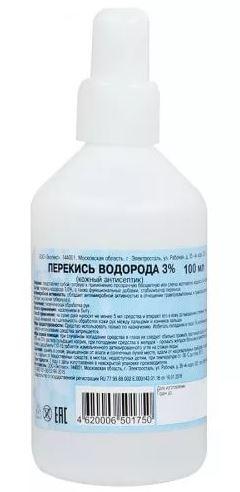 Купить Перекись водорода цена