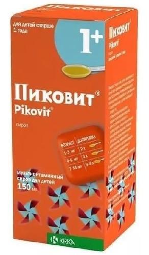 Купить ПИКОВИТ 150МЛ СИРОП цена