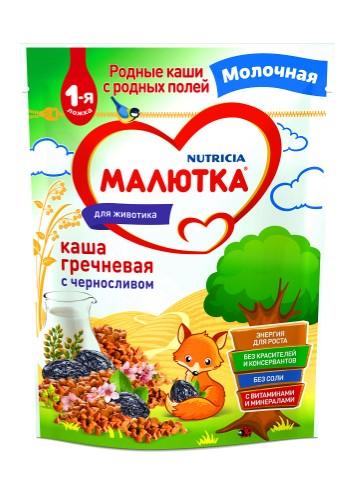 Купить МАЛЮТКА КАША МОЛОЧНАЯ ГРЕЧНЕВАЯ С ЧЕРНОСЛИВОМ 220,0 цена