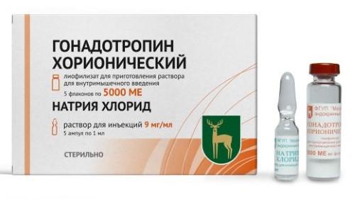Купить Гонадотропин хорионический цена