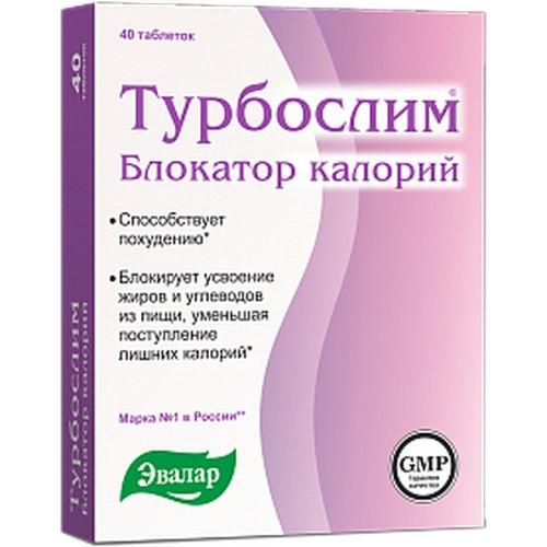 Купить ТУРБОСЛИМ БЛОКАТОР КАЛОРИЙ N40 ТАБЛ П/О цена