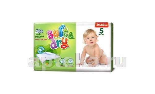 Купить Soft&dry пеленки впитывающие детские цена