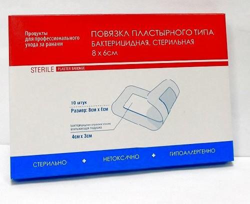 Купить Повязка пластырного типа бактерицидная стерильная цена