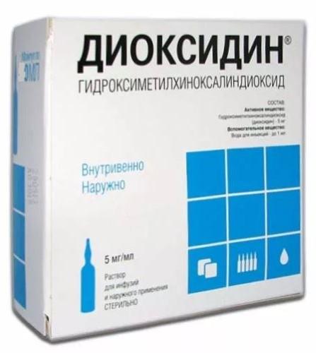 Купить Диоксидин цена
