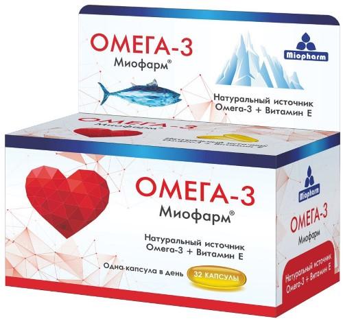 Купить Омега 3 миофарм цена