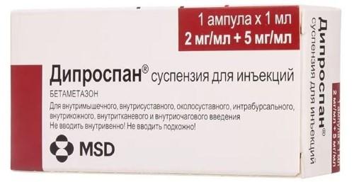 Купить ДИПРОСПАН 0,002+0,005/МЛ 1МЛ N1 АМП СУСП Д/ИН цена