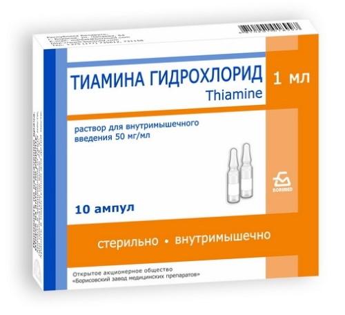 Купить Тиамин цена