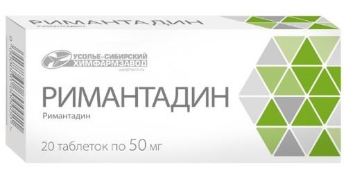Купить РИМАНТАДИН 0,05 N20 ТАБЛ /УСОЛЬЕ-СИБИРСКИЙ ХФЗ/ цена