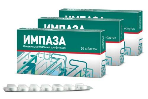 Купить Набор «ИМПАЗА – курс из 3 упаковок со скидкой» цена