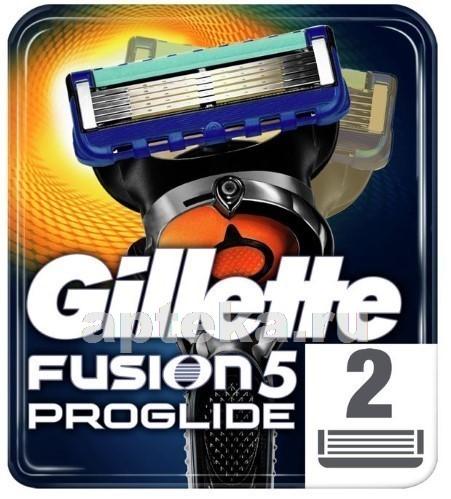 Купить GILLETTE FUSION PROGLIDE СМЕННЫЕ КАССЕТЫ ДЛЯ БРИТЬЯ N2 цена
