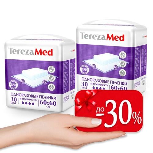 Купить Набор из 2-х упаковок пелёнок TerezaMed Super 60х60 уп.N30 по специальной цене цена