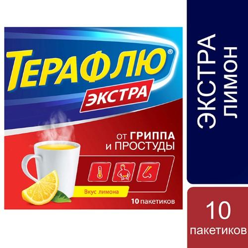 Купить Экстра порошок для приготовления раствора для приема внутрь лимонный цена