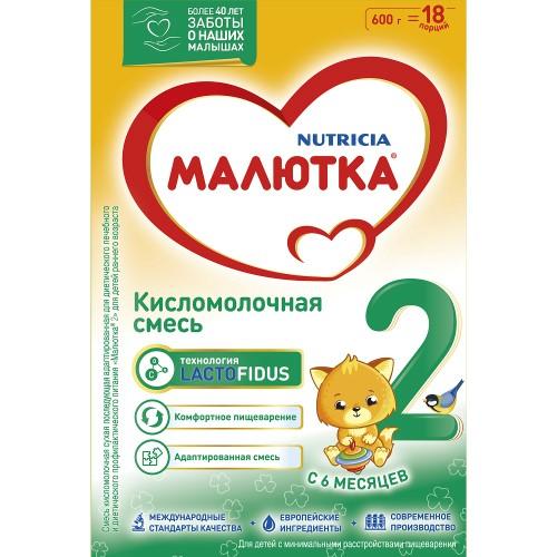 Купить МАЛЮТКА 2 СМЕСЬ СУХАЯ КИСЛОМОЛОЧНАЯ 600,0 цена