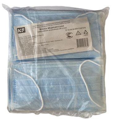 Купить Маска медицинская из нетканого материала одноразовая стандарт 17,5х9,5см цена