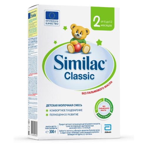 Купить Классик 2 смесь сухая молочная для детей от 6 до 12 мес цена