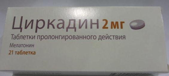 Купить ЦИРКАДИН 0,002 N21 ТАБЛ ПРОЛОНГ цена