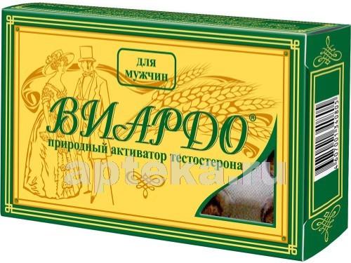 Купить ВИАРДО N60 КАПС цена