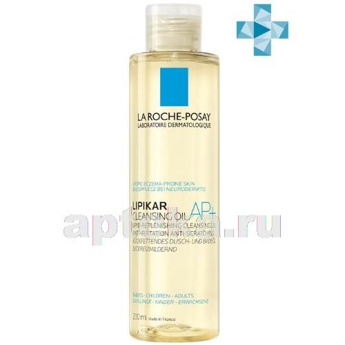 Купить Lipikar ap+ oil липидовосполняющее смягчающее масло для ванны и душа 200мл цена