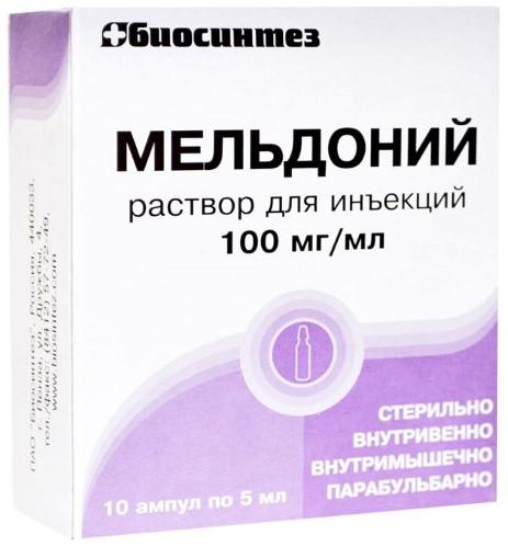 Купить МЕЛЬДОНИЙ 0,1/МЛ 5МЛ N10 АМП Р-Р Д/ИН/БИОСИНТЕЗ/ цена