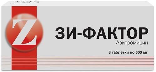 Купить ЗИ-ФАКТОР 0,5 N3 ТАБЛ П/О цена