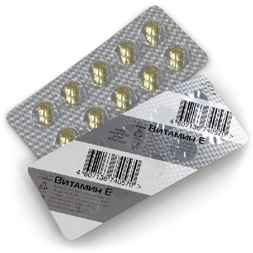 Купить Витамин е n10 капс по 250мг /реалкапс/ цена