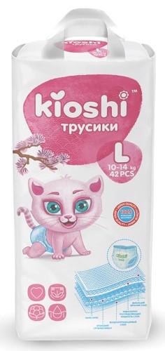 Купить KIOSHI ПОДГУЗНИКИ-ТРУСИКИ ДЕТСКИЕ L 10-14КГ N42 цена