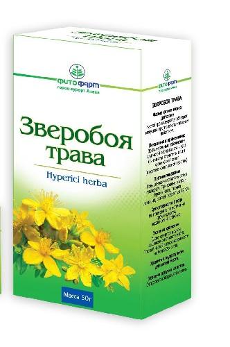 Купить ЗВЕРОБОЯ ТРАВА 50,0/ФИТОФАРМ/ цена
