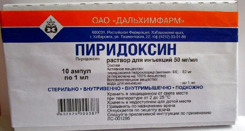Купить Пиридоксин цена